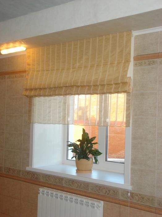 Римские шторы с занавеской
