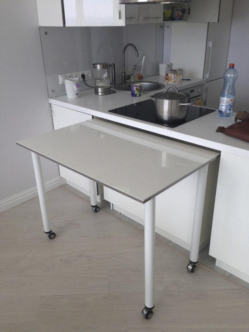 выдвижной стол для маленькой кухни
